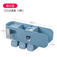 【新品特惠】日本免打孔多功能牙膏牙刷置物架卫生间吸壁挂墙式漱口杯吹风机架