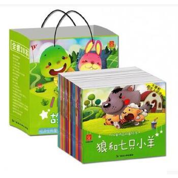 幼儿园图书 儿童早教书 0-3-6岁童话故事书 睡前故事书绘本