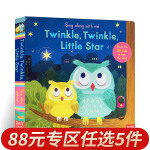英文原版 Sing Along with Me! Twinkle Twinkle Little Star 纸板书 操作