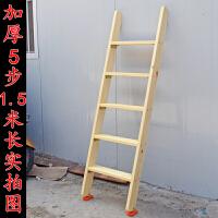 木梯子楼梯家用室内外学生铺人字阁楼楼梯木直梯
