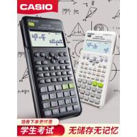 卡西欧科学函数计算器fx-82es plus a中小学生中高考大学初高中中级会计注会多功能考试专用电子计算机FX82ES