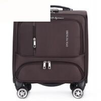新款商务拉杆箱防水牛津布万向轮登机箱小行李箱子男女旅行箱18寸 18寸