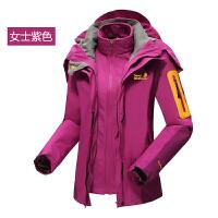 秋冬季户外冲锋衣男潮牌女三合一套装加绒加厚两件套防风防水定制新品 紫色 女紫色
