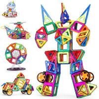小霸龙磁力片儿童玩益智具磁铁磁性1-2-3-6-8-10周岁男孩女孩积木