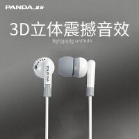 PANDA/熊猫 PE-061耳机MP3手机平板电脑音箱收音机入耳式耳塞挂绳