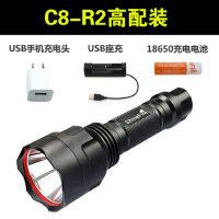 远射户外超亮家用打猎 C8 led强光手电筒可充电 手电筒