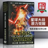 华研原版 星球大战 原力觉醒 Star Wars The Force Awakens 全英文原版小说 正版进口英语书