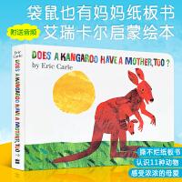 (西文)Does a Kangaroo Have a Mother, Too?廖彩杏推荐原版童书 袋鼠也有妈妈吗?纸板书 Eric Carle 你会看到各种不同的动物宝贝和深爱他们的妈妈 幼儿启蒙认知