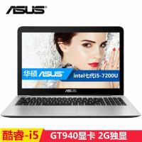 华硕(ASUS)顽石 A/F/K/V556UQ7200 15.6英寸I5独显商务办公手提笔记本电脑(i5-7200U 4G内存 1T硬盘 940MX 2G独显)