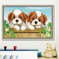 印花3d十字绣小伙伴两只小狗动物系列新款客厅卡通画儿童房卧室