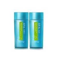 花印温泉补水套装温泉水保湿控油进口化妆品水乳99ml *2温泉水乳