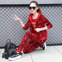 韩版时尚长袖卫衣三件套修身运动服潮休闲运动套装女
