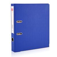 得力快劳夹5480 2寸A4资料整理收纳夹 2孔纸板档案活页夹 蓝色