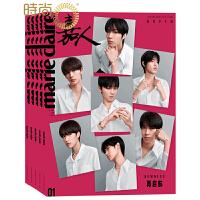 嘉人杂志 女士服饰娱乐期刊2020年全年杂志订阅新刊预订1年共12期4月起订