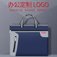 帆布手提A4公文包文件袋办公包会议袋定制防水拉链袋印刷广告logo