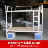 长沙铁架床上下铺铁床双层架子床员工学校加厚1.2宿舍高低床 其他 1.2米以下