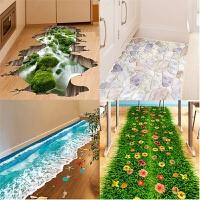 3D立体墙贴纸卫生间浴室防水地板贴自粘装饰贴画客厅瓷砖厨房地贴