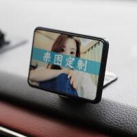 照片定制车载手机支架磁吸汽车用品导航架男女朋友生日礼物