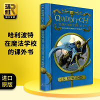 神奇的魁地奇球 英文原版 Quidditch Through the Ages 哈利波特外传 Bloomsbury 英