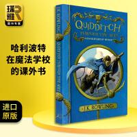 神奇的魁地奇球 英文原版 Quidditch Through the Ages 哈利波特外传 JK罗琳 Rowling