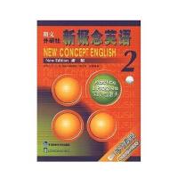 新概念英语2学生用书盒装CD版套装 书 3CD光盘 二级 新概念英语2 带光盘
