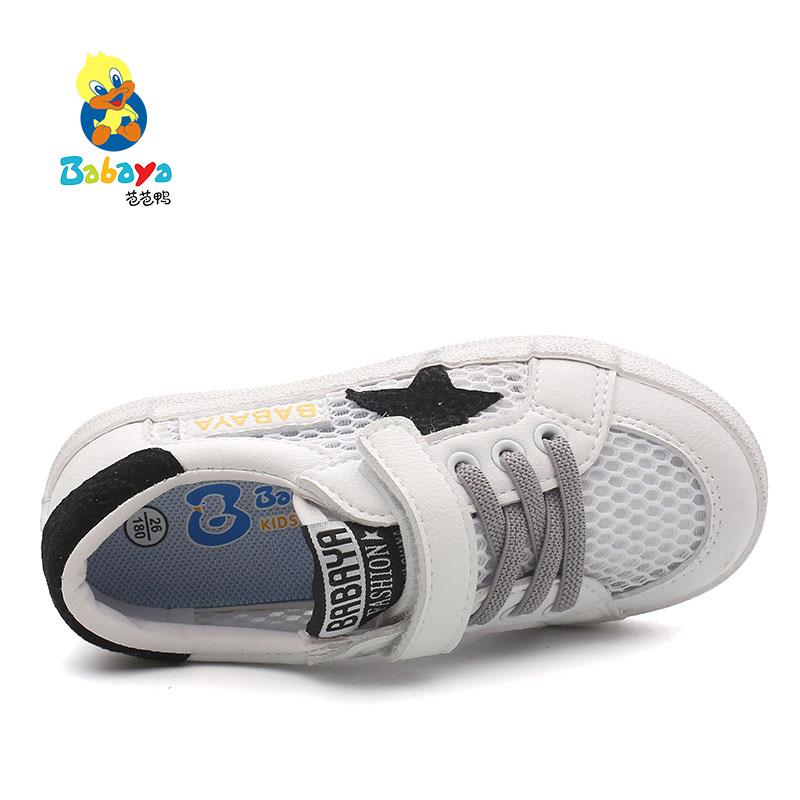 【秒杀价:58.5元】芭芭鸭儿童小白鞋女童网鞋男童网面布鞋透气镂空潮鞋2020夏季新款式 超值秒杀专区