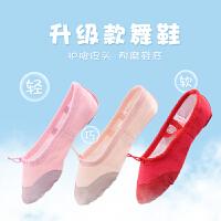 儿童舞蹈鞋女童粉色练功鞋软底鞋成人跳舞形体鞋教师民族芭蕾舞鞋