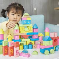 婴儿积木玩具木制早教益智可啃咬0-3-6岁幼儿童男女孩宝宝1-2周岁