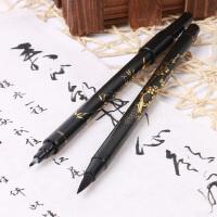 古风古典软笔书法签字笔 新中楷小楷仿毛笔书写练字笔 中国风抄经