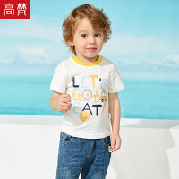 高梵2019新品儿童纯棉短袖T恤 汽车图案