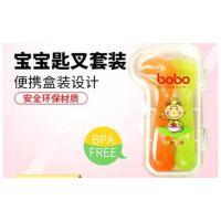 bobo乐儿宝 宝宝匙叉 儿童餐具 宝宝练习勺子/叉子 BC101C