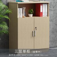 办公家具长条柜储物柜文件柜子木质矮柜打印柜资料柜职员柜B 25mm