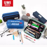 创意笔袋中小学生铅笔袋多功能文具袋男女拉链牛津布帆布大容量