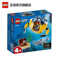 【����自�I】LEGO�犯叻e木 城市�MCity系列 60263 迷你海洋��艇 玩具�Y物