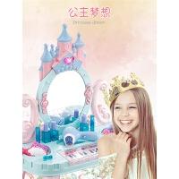 公主彩妆盒套装女童玩具3-6岁儿童玩具女孩过家家梳妆台化妆台品玩具
