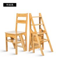 实木楼梯椅子家用折叠梯子创意楠竹登高两用四步梯