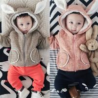 婴儿加绒上衣冬季宝宝保暖外套毛线拉链大耳朵造型连帽外出服新款