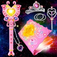 巴拉拉小魔仙吧啦啦七彩巴拉巴拉魔仙拉仙女啦儿童公主魔法棒玩具