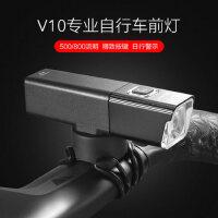 V10山地户外自行车灯前灯夜间骑行强光USB充电防水手电筒配件灯