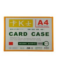 装得快 磁性硬胶套 卡K士磁贴 磁力展示板 有磁证件套