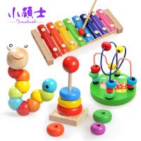 【每满100减50】儿童早教益智男女孩四件套玩具木制手敲八音敲琴0-1-2岁-3周岁