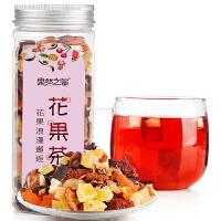 果然之家花果茶水果茶果粒茶菠萝木瓜山楂洛神花罐装花茶160g
