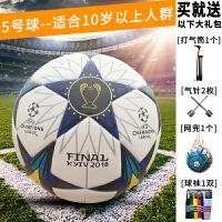 皮足球 足球真皮脚感5号四4号小学生儿童西甲耐磨比赛训练男孩PU CX