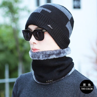 男士帽子保暖针织帽韩版加绒毛线帽护耳帽男青年骑车棉帽