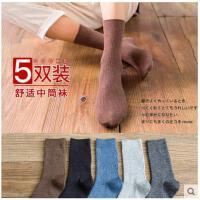 袜子男秋冬男士中筒棉袜纯棉吸汗防臭黑色商务男袜纯色秋季长袜