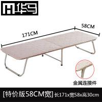 木板折叠铁艺床单人床硬板床午休午睡床出租房家用铁架陪护床