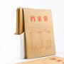 广博50只加厚牛皮纸档案袋资料文件袋办公用品EN-12