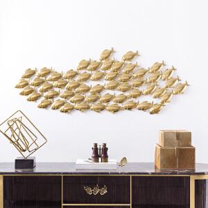 奇居良品 现代金属壁挂装饰品 丹妮拉鱼群金属墙面装饰壁挂