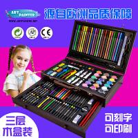 儿童绘画套装文具小学生礼盒水彩笔文具画画工具生日幼儿礼物定制
