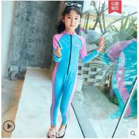 新品浮潜服防晒水母漂流衣套装连体长袖泳衣男女童